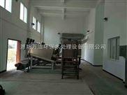 辽宁兴城医院污水处理方案 叠螺脱水机