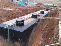 乡镇医院污水处理设备供应