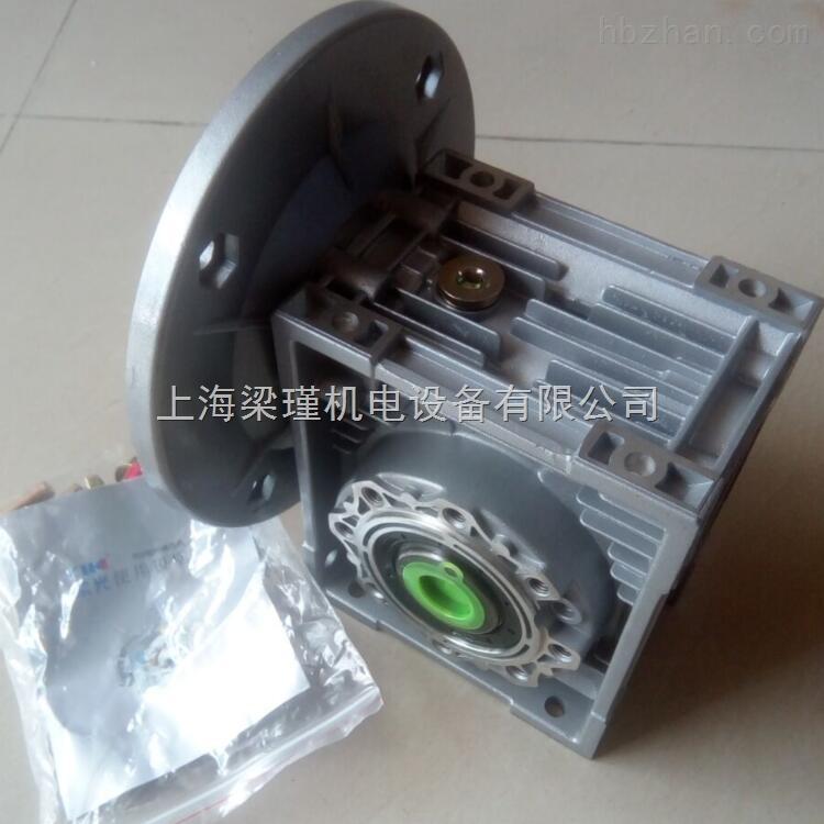 河北紫光减速机-NMRW050-30/80B5蜗杆减速箱