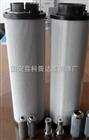 SFX-850×10SFX-850×10黎明滤芯
