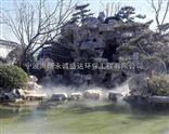 绍兴人造雾景观工程