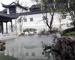 池州人造雾景观工程