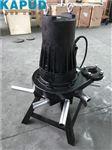 氧化反应池增氧式离心曝气机QXB3.0