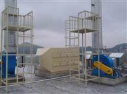 酸碱废气处理设备