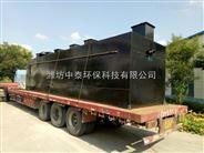 WFZT-10秦皇岛市山海关区污水处理设备