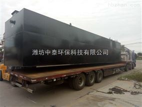 福建省福州市金属清洗污水处理设备