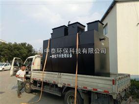 WF-15唐山市乐亭县污水处理设备