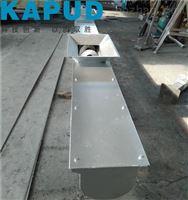 防缠绕物WL无轴螺旋输送机 不锈钢耐腐材质
