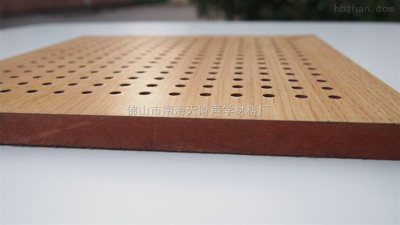 福建木质穿孔装饰吸音板
