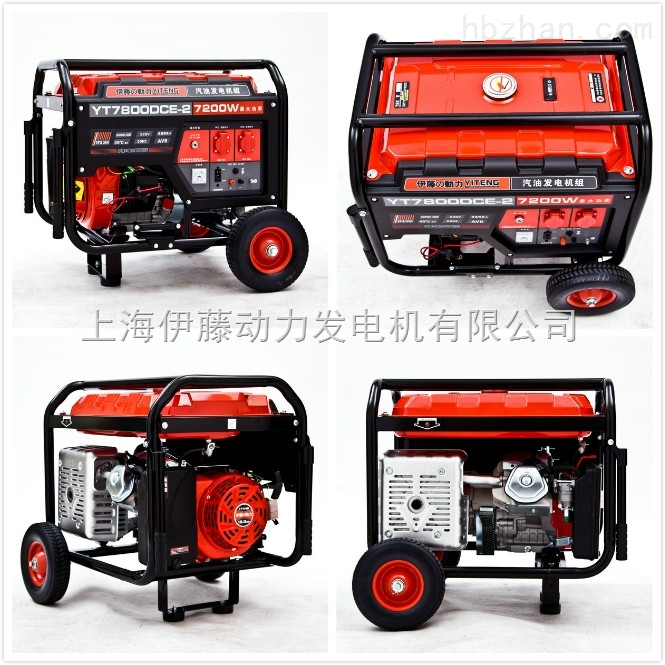 伊藤YT7600DCE-2汽油发电机