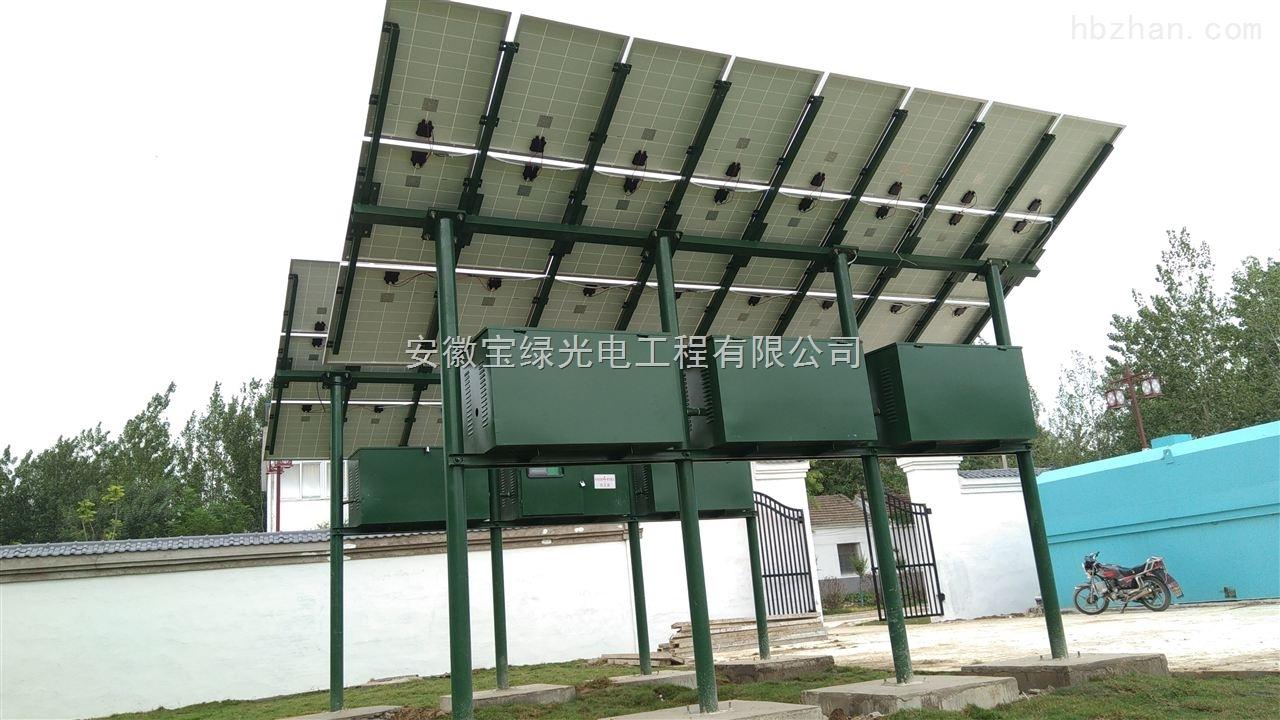太阳能污水处理设备厂家
