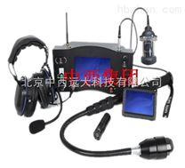 中西(CXZ)音视频生命探测仪 型号:ZXV5库号:M404099