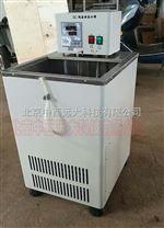 中西(CXZ)数控恒温水浴槽/低温槽15L 型号:SW28-DC-1030库号:M168548