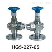 HG5-227-65液位計考克