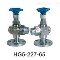 HG5-227-65液位计考克