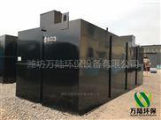 湛江市一體化農村生活污水處理設備