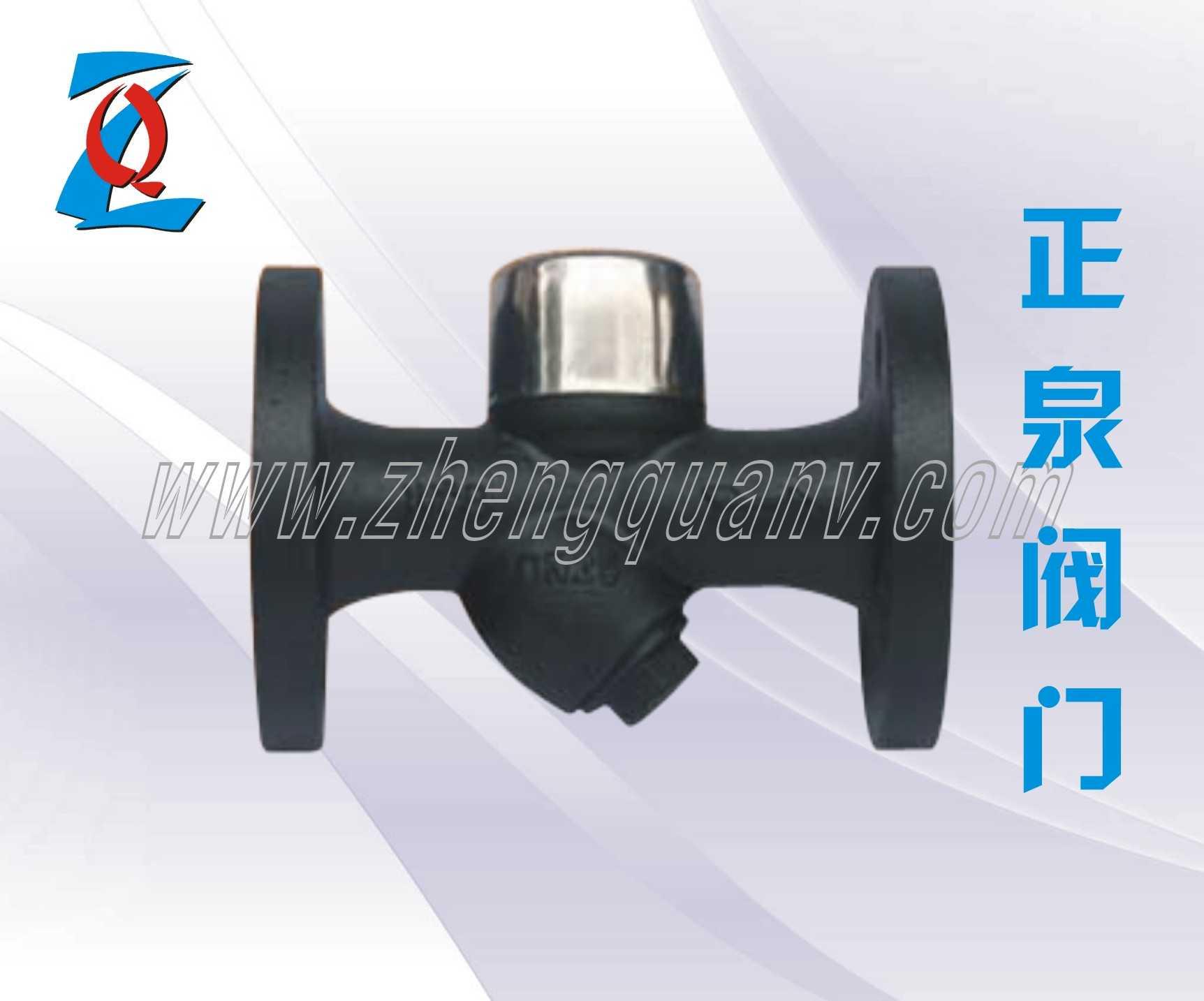 疏水阀在制药厂的蒸汽系统中起着重大作用