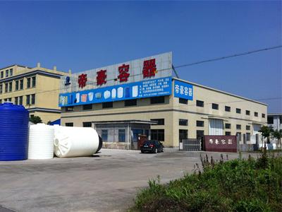 环保捧热塑料容器市场 帝豪填补行业技术空白