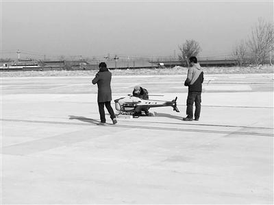 航空遥感研究收官在即 无人机监测避免事后诸葛