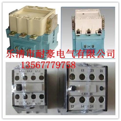 ck1-315a#ck1-315a交流接触器