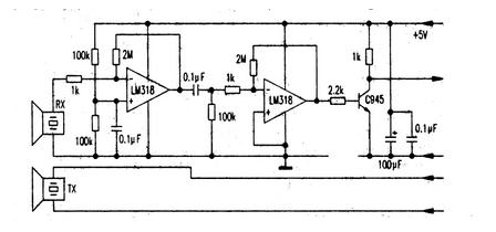 驱动超声波传感器发送器