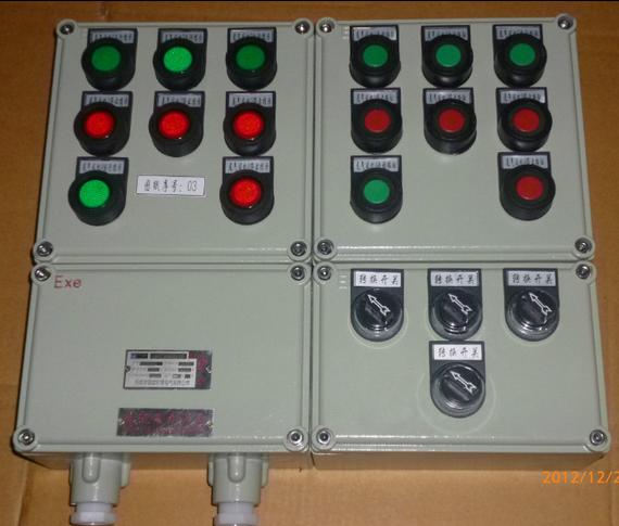 bxx防爆控制电机配电箱/启动箱/远程控制箱/风机控制箱