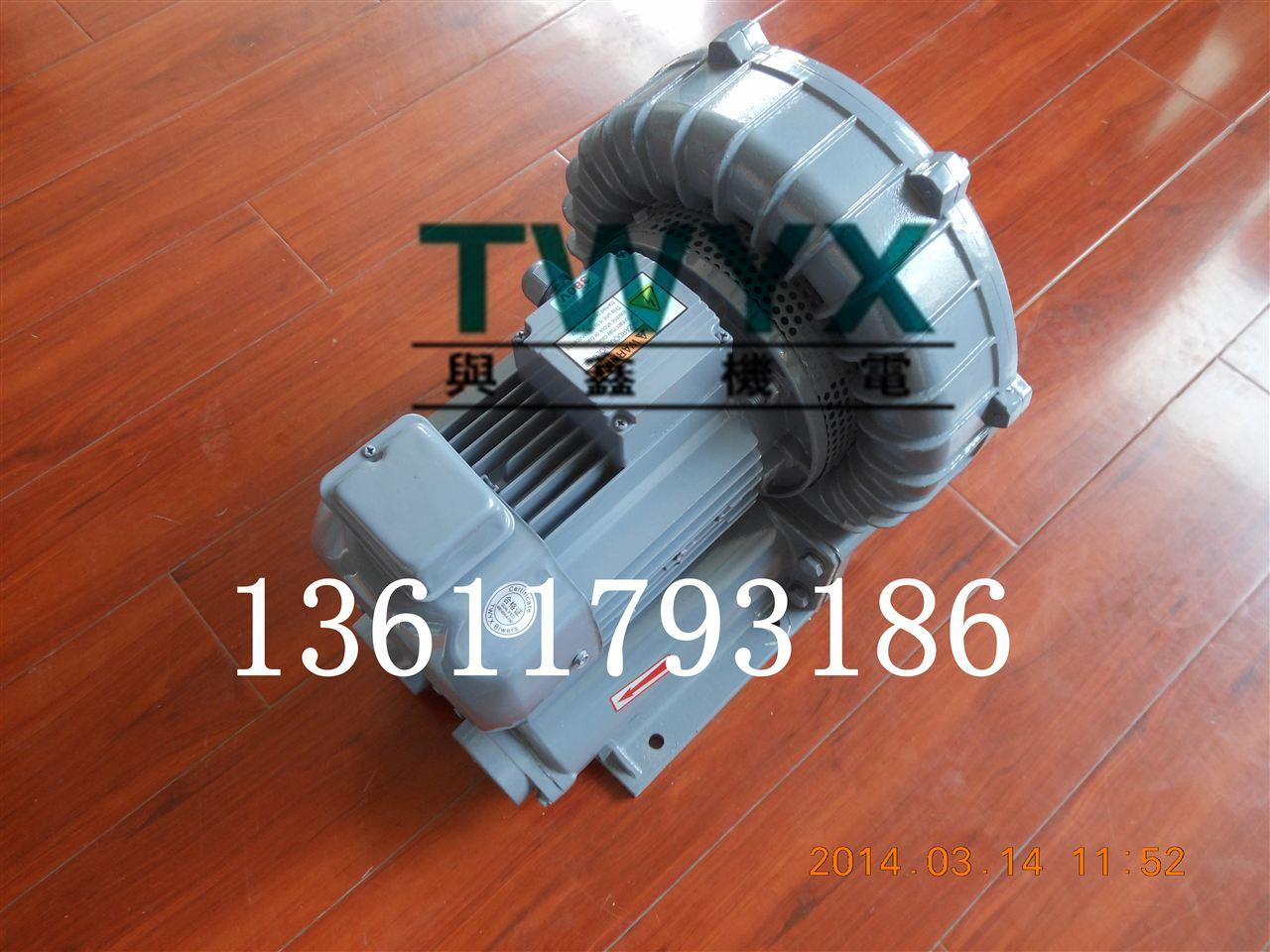 小型高压鼓风机的应用