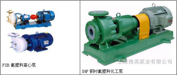 离心泵型号大全-上海博禹泵业有限公司