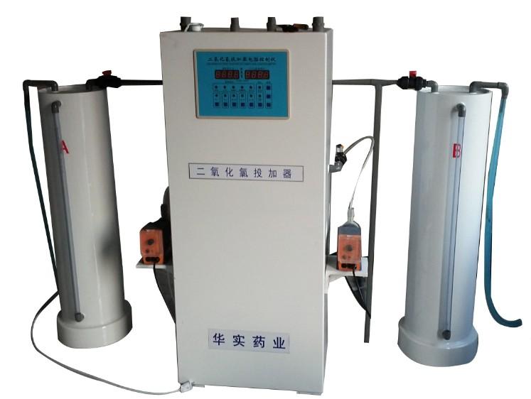 智能型二氧化氯投加器|廠家聯系電話|價格