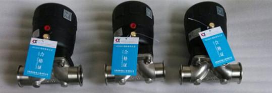 气动卫生级隔膜阀1
