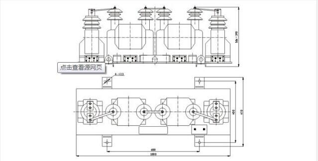 西安35kv高压电力计量箱