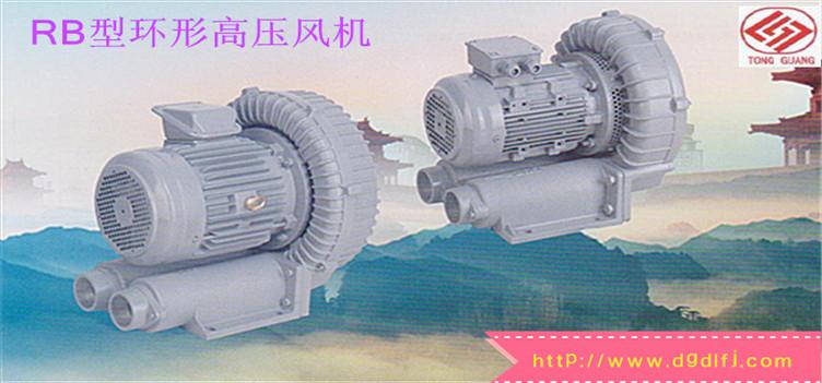 东洸7.5KW高压风机 东莞RB-10风机 东亮厂家高速旋涡风机 增氧机