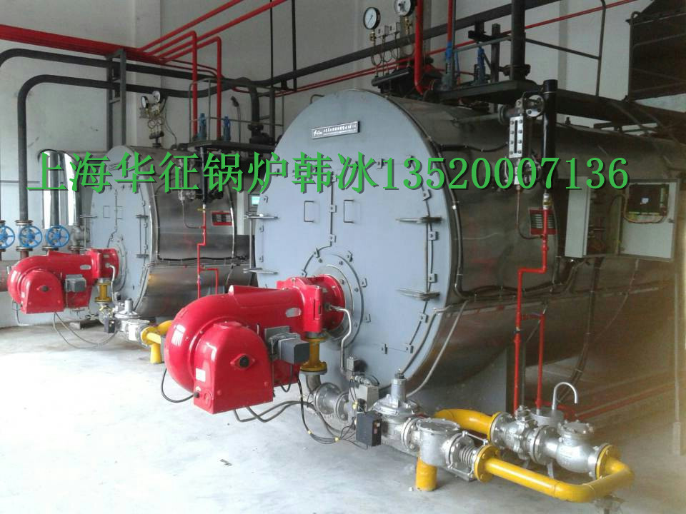 使锅炉结构安全可靠