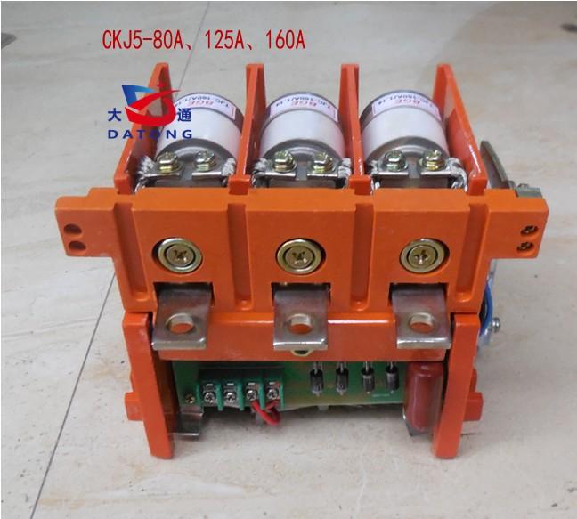 工作原理 ckj5-80/1140真空交流接触器