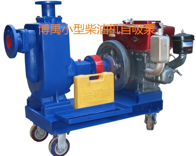 zcsb-上海博禹泵业