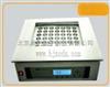 FX.1-X42A42孔铝模块自动消化装置_42孔铝模块消化装置_模块自动消化装置