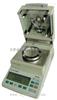 SS.11-MS-100大米水分测量仪 水分测定仪 北京