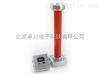 XY.63-HFRC-100交直流分压器