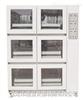 HYG-C3三層全溫搖瓶柜
