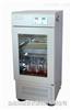 HZQ―F160全溫雙層振蕩培養箱