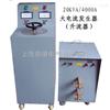 SLQ-10000A大电流发生器参数