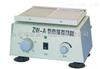 ZW-A型微量振荡器 微量摇床