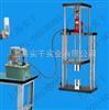 电动液压型测试架电动液压型测试架供货商