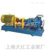 IS65-40-200清水离心泵