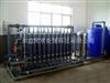 电镀镍废水金属回收设备