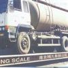 150吨地磅