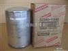 S2340-11580日野机油滤清器S2340-11580