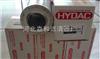 0330D010BN4HC贺德克液压滤芯0330D010BN4HC