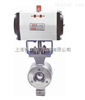 QV67F/H气动V型切断球阀