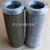 黎明液压油滤芯WU-250*100F-J